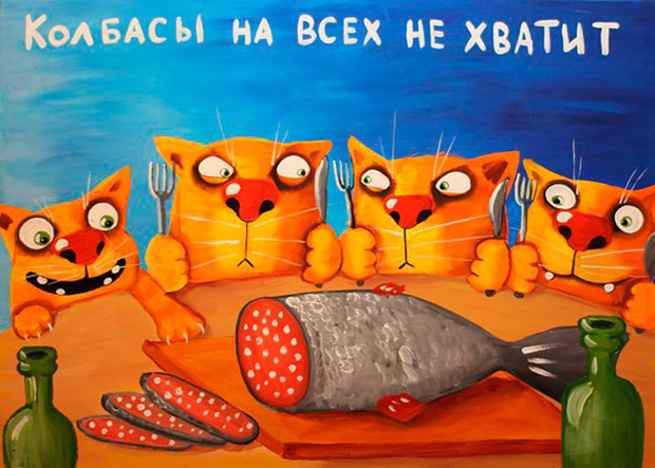 http://aleksanderzapolskis.cont.ws/uploads/posts/190450.jpg